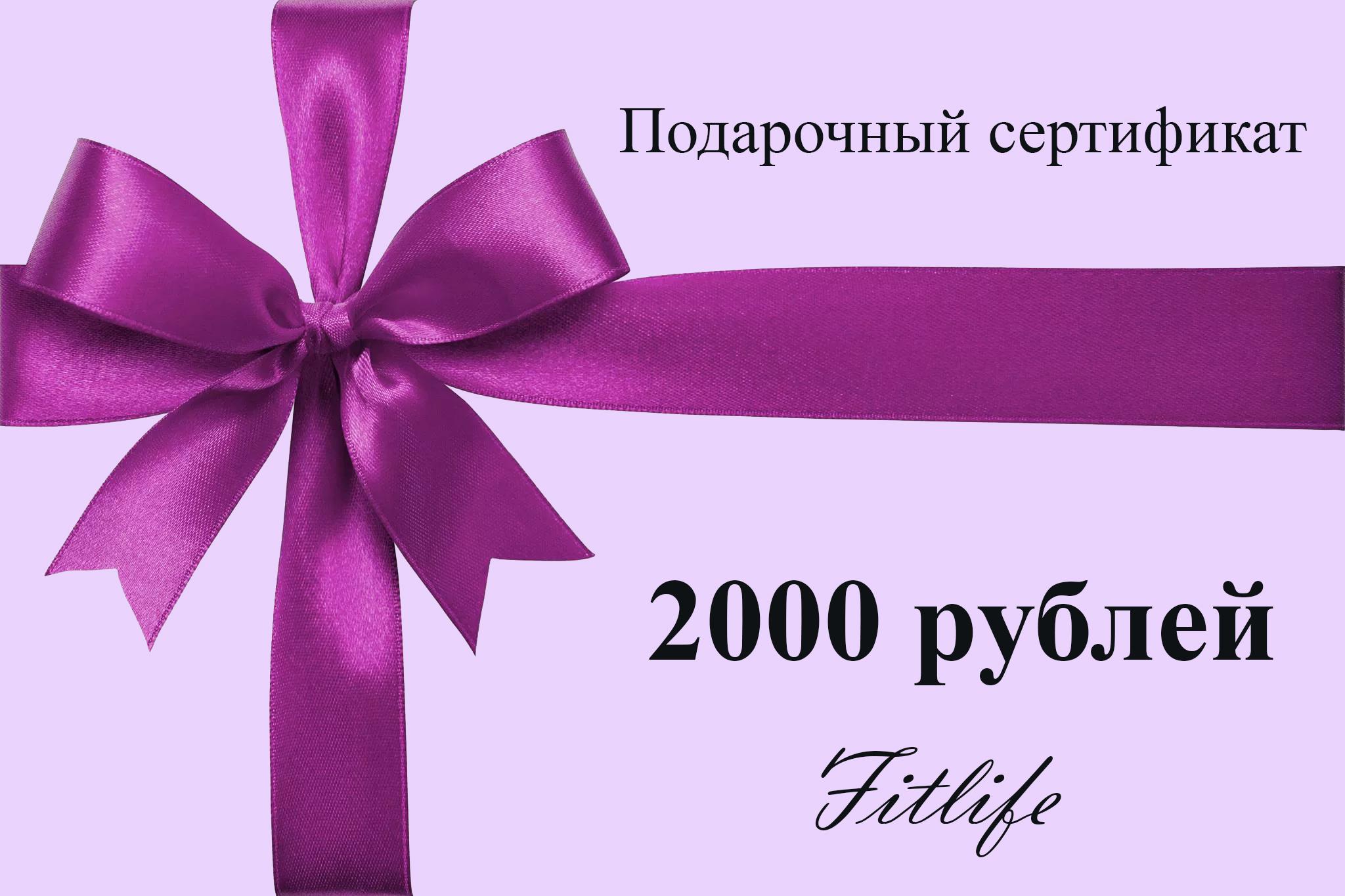 Сертификаты подарочные картинки, спокойной ночи